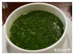moroheiya-2 モロヘイヤ はなまるマーケットレシピ!茎のオススメ美味しい食べ方!