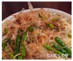ninnikunome0823-2 にんにくの芽 ケンタロウ流素麺の作り方や豚バラレシピ!下処理や冷凍保存
