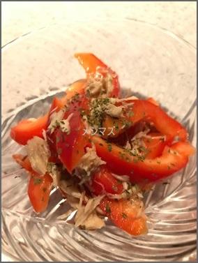 iro パプリカサラダに合う切り方!人気の大根やトマトサラダレシピ!