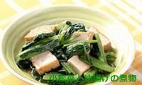 komatuna1228-2 小松菜 あさイチ豚肉レシピ!栗原はるみ厚揚の煮物やエリンギ炒め!