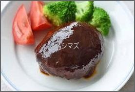han ハンバーグ パン粉を使わないレシピ!簡単びっくりドンキーの作り方!