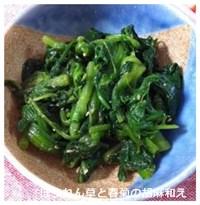 kyouhisyou-2 膠原病(強皮症)に効く食べ物!食事治療は?食事制限はあるの?