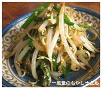 moyasi0126-2 もやし ナムルや豆板醤簡単人気レシピ!気になるカロリーは?