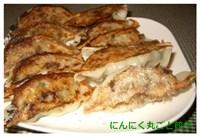 ninniku0125-2 ラッスンゴレライ 意味はにんにく?まるごと餃子やホイル焼きレシピ!