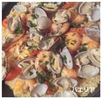 paeroa0118-2 パエリア フライパンレシピ!炊飯器で超簡単美味しい作り方!