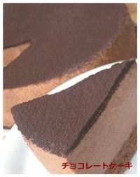 tyokoreto0116-2 チョコレート 人気レシピ!手作りバレンタイン簡単トリュフの作り方!