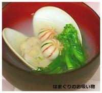 hinamaturi0211-2 ひな祭り 初節句献立おススメレシピ!かわいいお寿司の作り方!