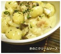 nyoki0211-2 ニョッキ 人気で簡単ケチャップで作るトマトやクリームソースレシピ!