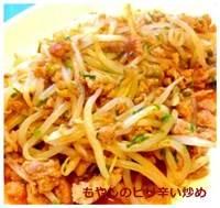 setuyaku0205-2 節約 簡単に作れる人気レシピ!ボリューム満点1人暮らし向けの作り方!