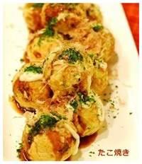 takoyaki0206-2 たこ焼き 人気レシピ!変り種おすすめの具やキャベツで激ウマ作り方!