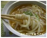 udon0209-2 うどん 風邪に効く簡単レシピ!黄金伝説で紹介されたチュロスの作り方!