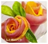 お花見弁当