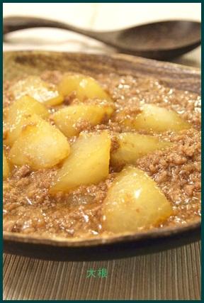 1006-1 大根の煮物レシピ 人気で簡単!豚肉や鶏肉を使ったレシピ
