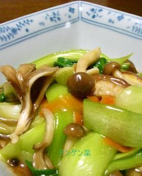 1019-11 チンゲン菜のレシピ クックパッドで人気1位から紹介
