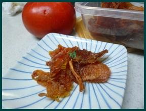1026-1 柿の大量消費レシピを紹介します。
