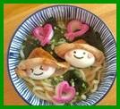 udon25-1 うどんレシピ 子供人気アレンジ1位 デコうどんの作り方