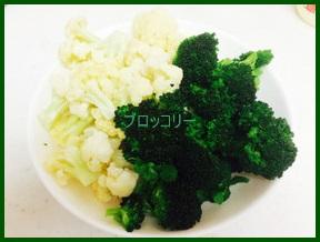 11-13-01 ブロッコリーのゆで方 レンジで出来る?栄養は?