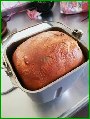11-221-1 《糖質制限》 パン ホームベーカリー(HP)で食パンレシピ