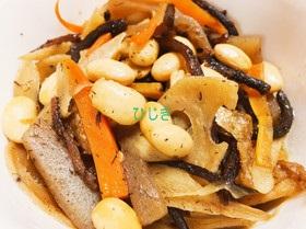 1105-11 ひじきの煮物 大豆いっぱい! リメイクレシピも紹介します。