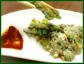 1115-1 春菊レシピ 子供にも食べやすい調理法