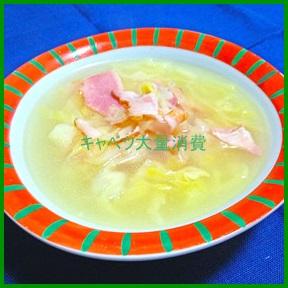 1120-1 キャベツ 大量消費 人気レシピで美味しく食べる