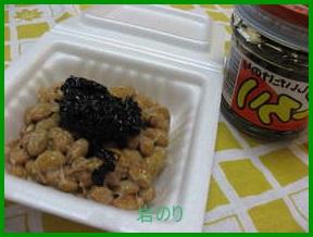 18-1 岩のり・海苔の佃煮・ご飯ですよレシピ クックパッドで人気アレンジ!