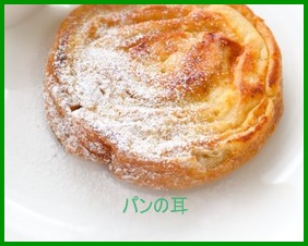 mimi24-1 パンの耳レシピ 1位は簡単人気レシピ!!