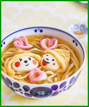 udon25-1