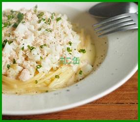 12-1 カニ缶レシピ 人気でパパッと簡単パスタ料理
