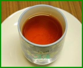 SASAGAKI ごぼう茶!! 簡単電子レンジでの作り方・効能