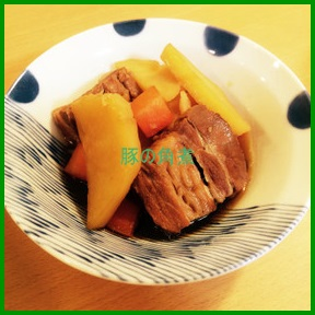 buta1 人気の豚の角煮 炊飯器で作る方法 3合炊きでも出来ますよ!