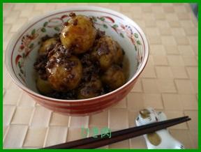 hi1 牛ひき肉とじゃがいもの簡単人気レシピ