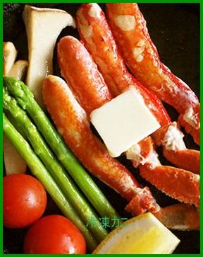 kani1 冷凍カニの美味しい食べ方・レシピ