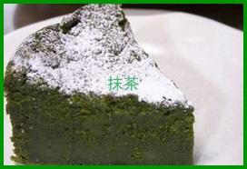 ma-1 抹茶スイーツ簡単人気レシピ