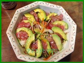 ma1-1 アボカドとマグロの簡単サラダレシピ 丼にもなります。