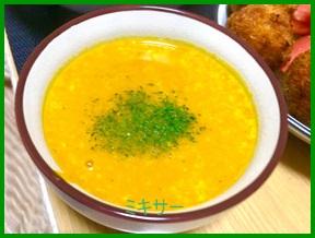 mi1-3 野菜たっぷり ミキサーで人気簡単レシピ