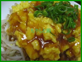 mo1-1 もやしと卵の人気レシピ 炒め物・スープ・あんかけ