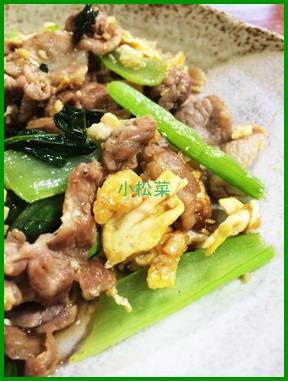 na1 小松菜の人気1位レシピは? サラダも紹介します。