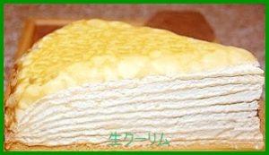 na1-1 生クリームを使ったお菓子簡単レシピ