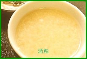 sa1-1 酒粕人気レシピ 甘酒の作り方も紹介します。