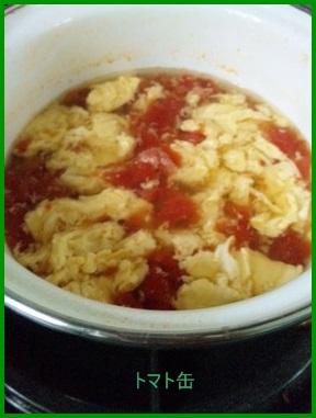 to1 トマト缶を使った人気の簡単スープレシピ お気に入り10種類