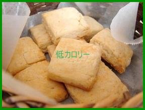 tou1-1 低カロリーのお菓子作り!簡単レシピを紹介します。