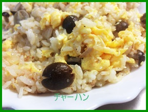 tya1-1 ツナチャーハン 人気で簡単時短レシピ