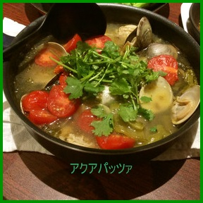 sakana イトヨリでアクアパッツァを作るレシピ