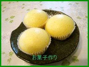 fu1 ホットケーキミックスでフライパンだけで簡単に作るお菓子レシピ