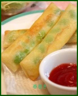haru1 春巻き チーズを使った人気レシピ おつまみ・お弁当にお勧め