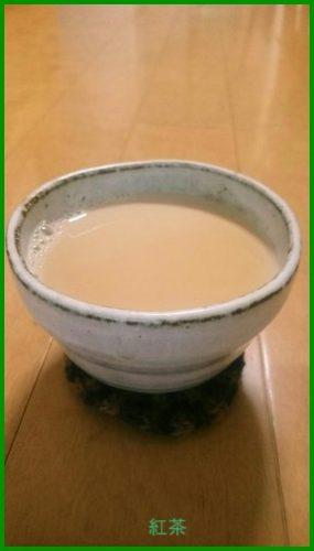 hati1 紅茶 はちみつ 生姜で体ポカポカレシピ