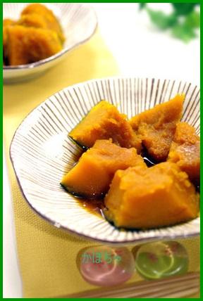 kabo1 かぼちゃ煮物レンジ めんつゆを使えば初心者でも簡単