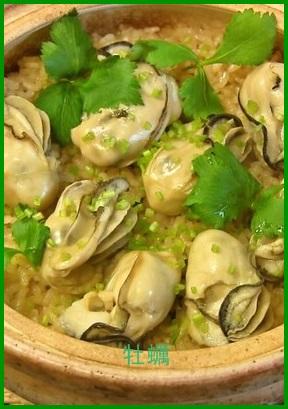 kaki1 牡蠣の炊き込みご飯レシピ 下処理の仕方も紹介します。