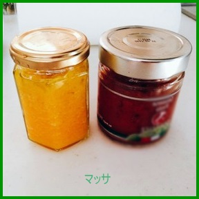 ma1 ポルトガル万能調味料「マッサ」パプリカの塩漬け=塩麹